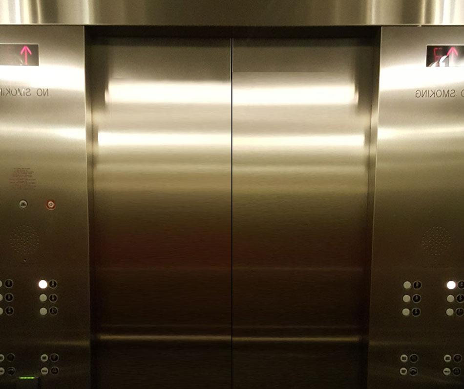 Elevator Selfie, Levitate Me